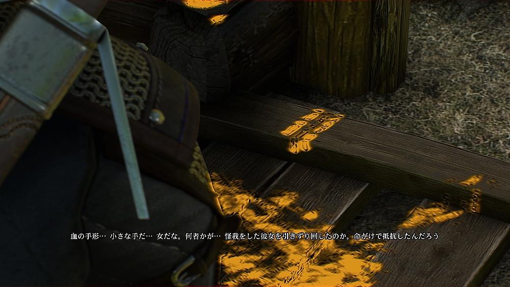 入口についた血の手形 - Witcher 3