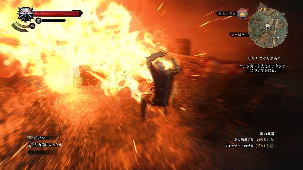火薬にふっ飛ばされるゲラルト - Witcher 3