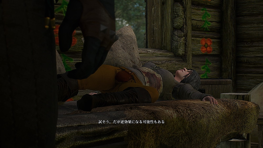グリフィンに襲われたレナ - Witcher 3