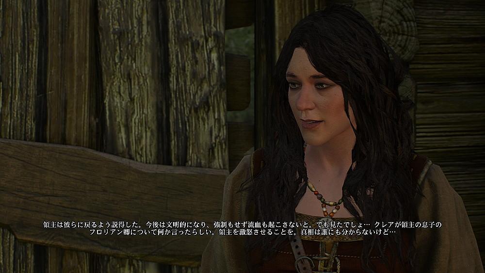 クレアについて教えてくれるトミラ - Witcher 3