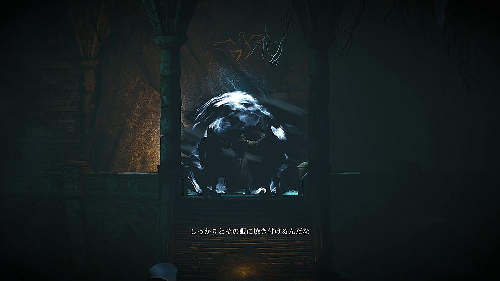 エルフの遺跡にいたワイルドハント - Witcher 3