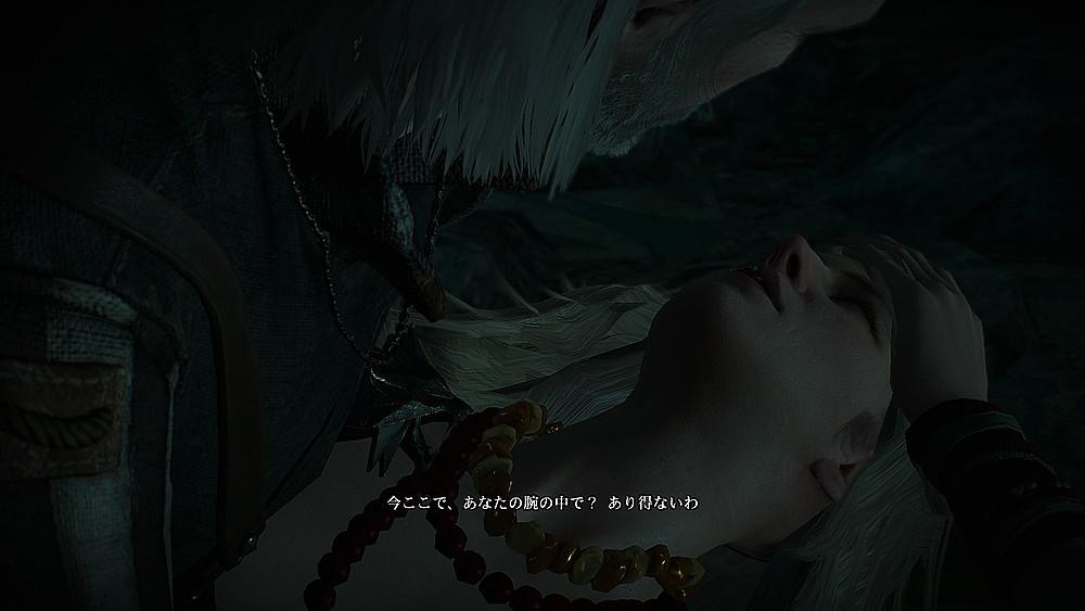 キーラを抱きかかえるゲラルト - Witcher 3