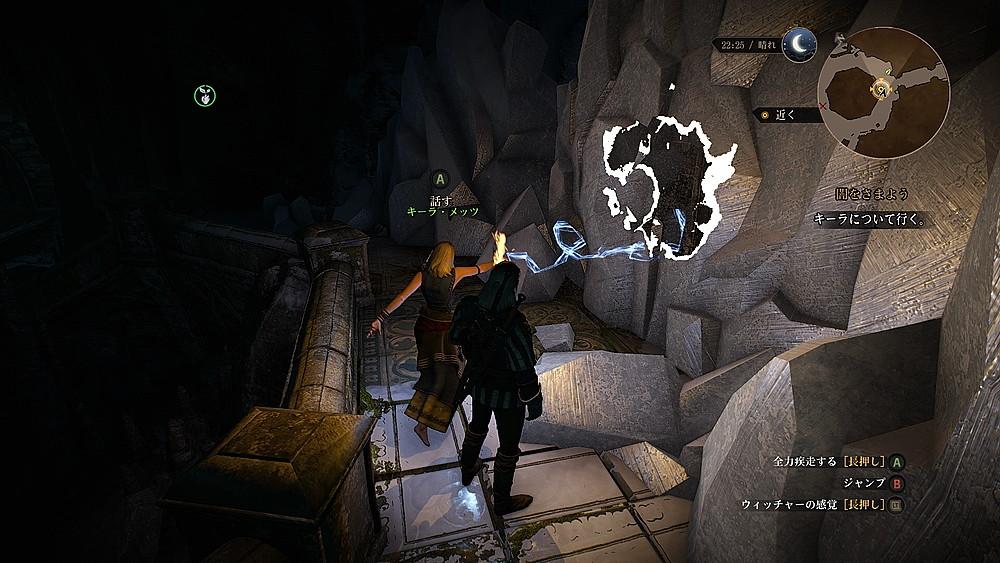ワイルドハントが残した氷を溶かすキーラ - Witcher 3