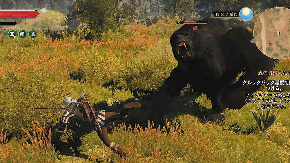 熊と戦うゲラルト - Witcher 3