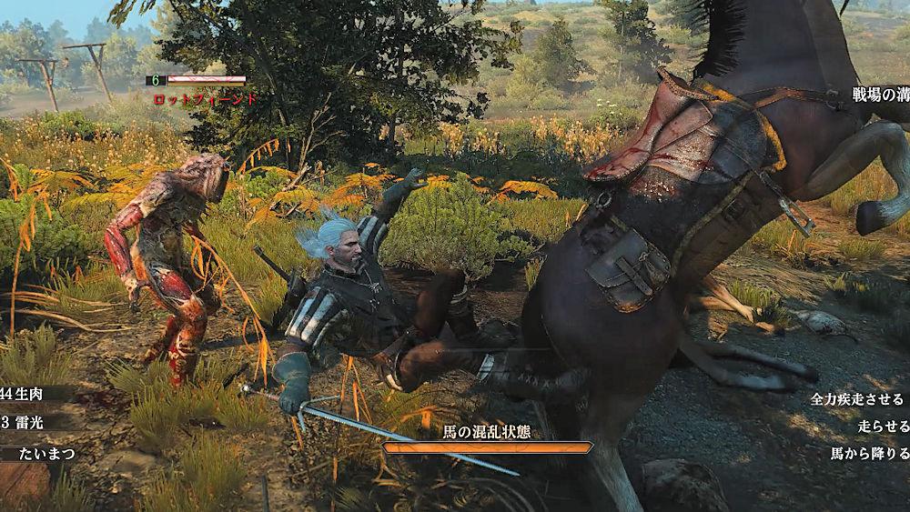 馬から振り落とされるゲラルト - Witcher 3