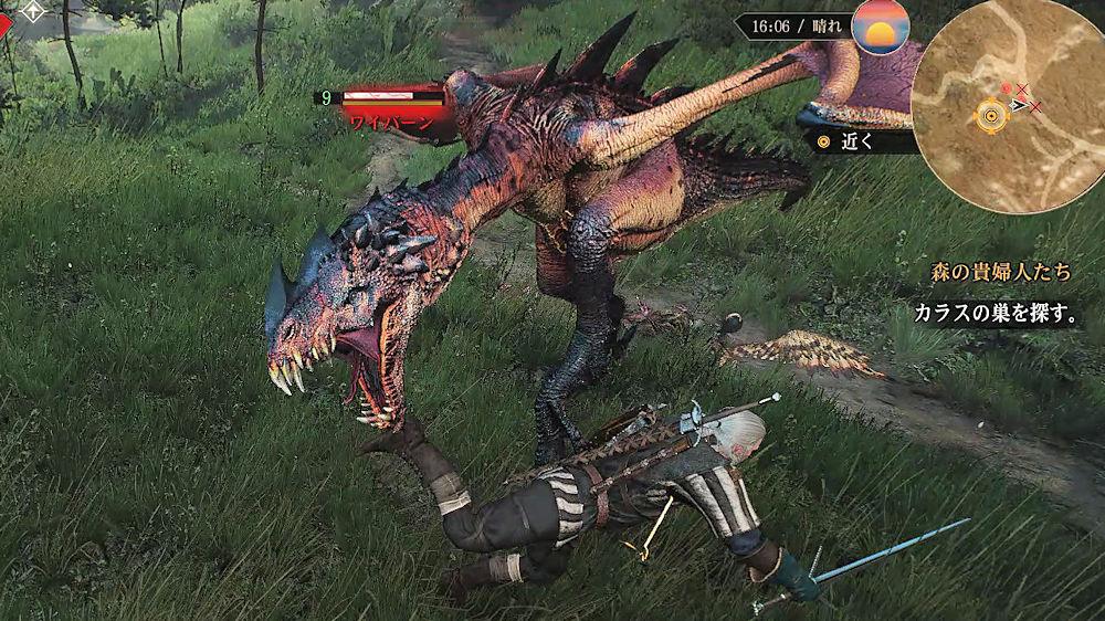 「ワイバーン」と戦うゲラルト - Witcher 3