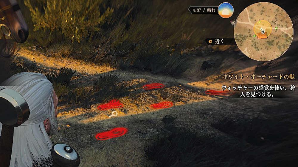 狩人ミスラフの足跡