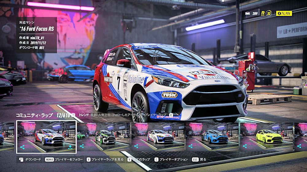 Ford Focus RS コリン・マクレー リバリー