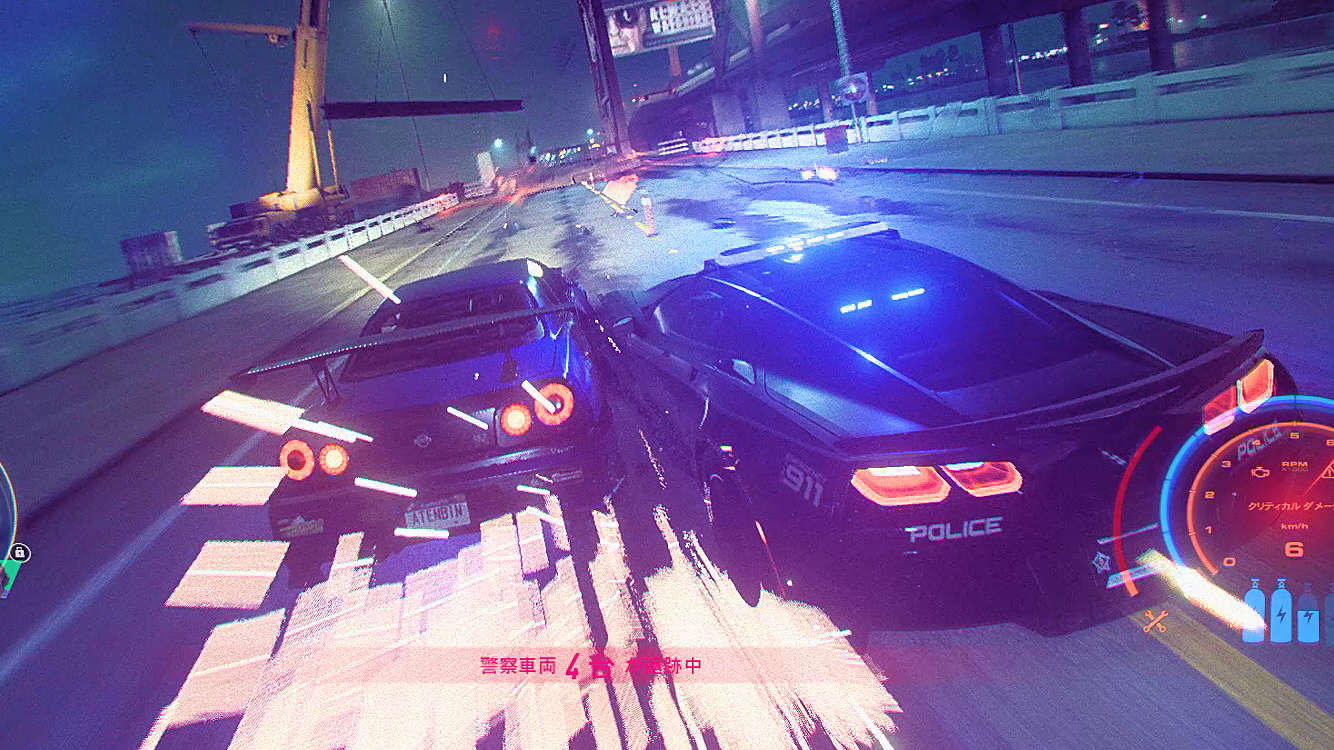 NFS Heat Battle with Police