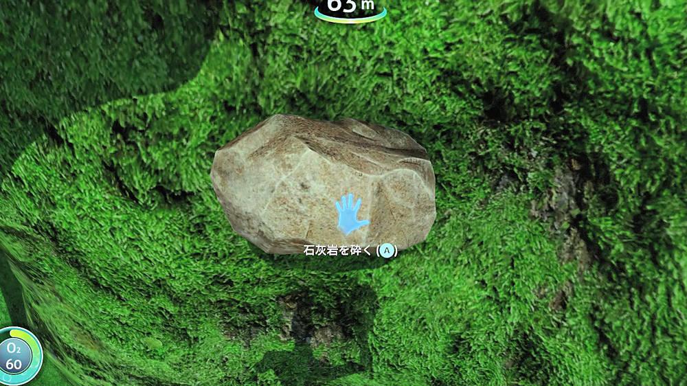 銅が入っている石灰岩の塊